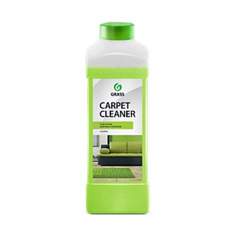 GRASS CARPET CLEANER