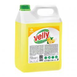 Grass Velly Нежный Лимон, 5 кг канистра