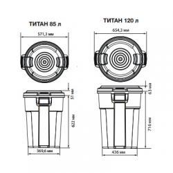 Баки для раздельного сбора мусора Виледа Титан