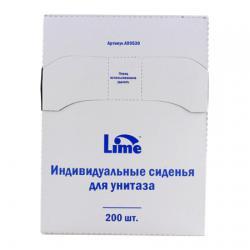Одноразовые бумажные сиденья Lime Mini в пачке 200 шт