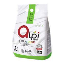 Порошок Grass Alpi Expert для цветного белья, 2,5 кг