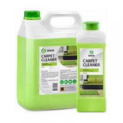Grass Carpet Cleaner, 5,4 кг
