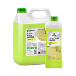 Grass Carpet Foam Cleaner, 5,4 кг