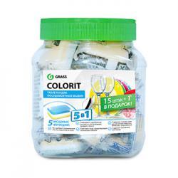 Grass Colorit, 16 таблеток