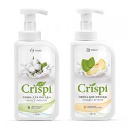 Grass Crispi, 550 мл