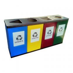 Урна для сортировки мусора Титан Квартет 4x80=320 л
