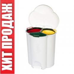 Урна для сортировки мусора Rubbermaid Trio Pedal Bin