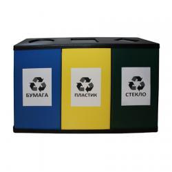 Урна для сортировки мусора Титан Трио 3x80=240 л