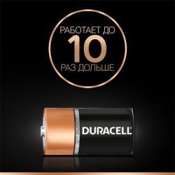 Батарейки Duracell с технологией Duralock